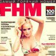 Lindsay Lohan, sexy pour le FHM russe. Juin 2011.