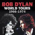 Barry Feinstein avait rencontré Bob Dylan au début des années 1960 et était devenu son photographe exclusif. Le photographe légendaire du rock Barry Feinstein est mort jeudi 20 octobre 2011. Dylan, Joplin, Harrison, Marlon Brando, etc. : d'Hollywood au bouillon rock des années 1960, un catalogue d'anthologie...
