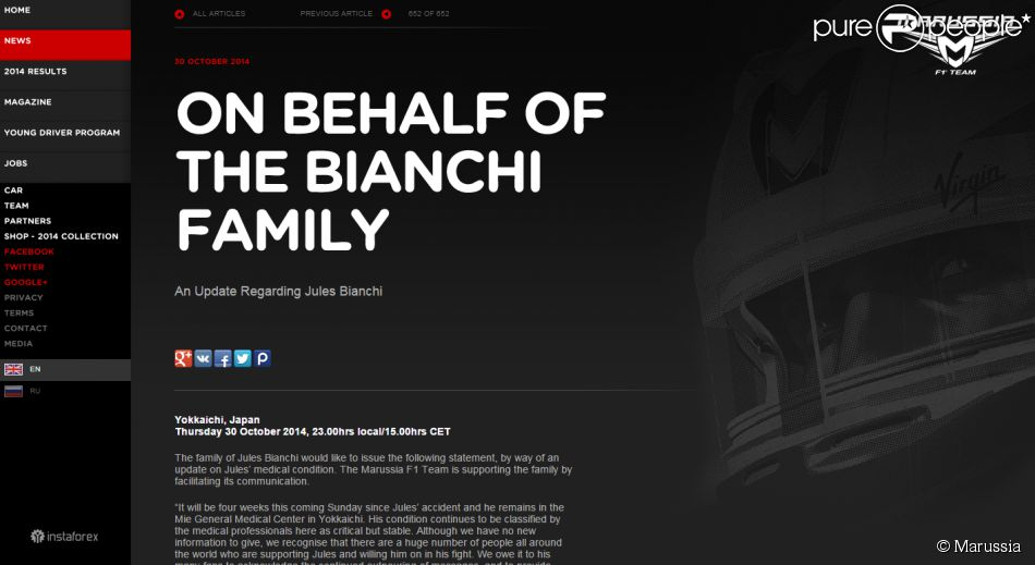 la famille de jules bianchi a donn des nouvelles du pilote sur le site officiel de l 39 curie. Black Bedroom Furniture Sets. Home Design Ideas