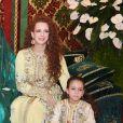 Image du mariage royal du prince Moulay Rachid du Maroc, frère cadet du roi Mohammed VI, et de Lalla Oum Keltoum (née Boufares) le 13 novembre 2014, jour de la cérémonie traditionnelle du henné.