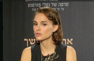 Natalie Portman émue sur ses terres natales, elle reste un esprit critique