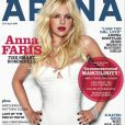 """Anna Faris se dévoile dans """"Arena""""... et c'est une excellente idée !"""