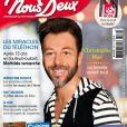 """Retrouvez l'interview intégrale de Christophe Maé dans le magazine """"Nous Deux"""", numéro 3779, du 3 décembre 2019."""
