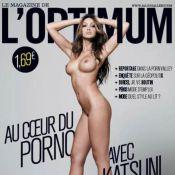 Regardez Katsuni, la plus grande star du porno contemporain... se dévoiler pour vous !