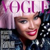 Naomi Campbell version Crazy Horse... c'est affriolant !