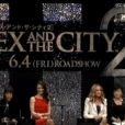 La conférence de presse de Sex and the City 2 à Tokyo