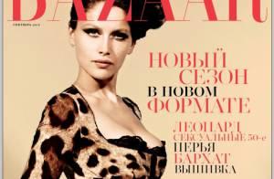 Laetitia Casta : Décolleté ravageur, body léopard et regard de biche... les Russes sont sous le charme !