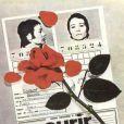 Annie Girardot dans Mourir d'aimer