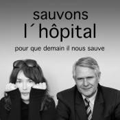 Isabelle Adjani, Dominique Farrugia, Karl Lagerfeld veulent sauver l'hôpital !