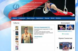 Le septuple champion olympique Nikolai Andrianov est mort...