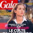 """Pascal Greggory, en  février 2012, revient dans  Gala  sur sa relation avec François-Marie  Banier et se défend de tout """"cadeau"""" reçu de la part de Liliane  Bettencourt, directement ou indirectement."""