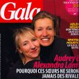 Gala (en kiosques le 22 février 2012)