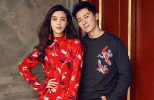 Fan Bingbing : L'actrice chinoise a rompu ses fiançailles