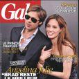 Angelina Jolie et Brad Pitt en couverture de Gala en kiosque le 1er décembre
